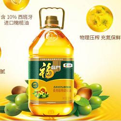 湖南yabovip18中粮福临门橄榄清香食用植物调和